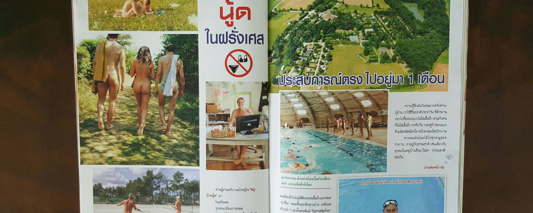 Popular Thai magazine shares experience from one month in French nude village
